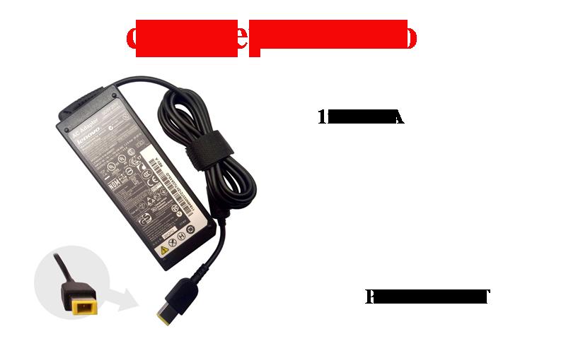 CHARGEUR-LENOVO