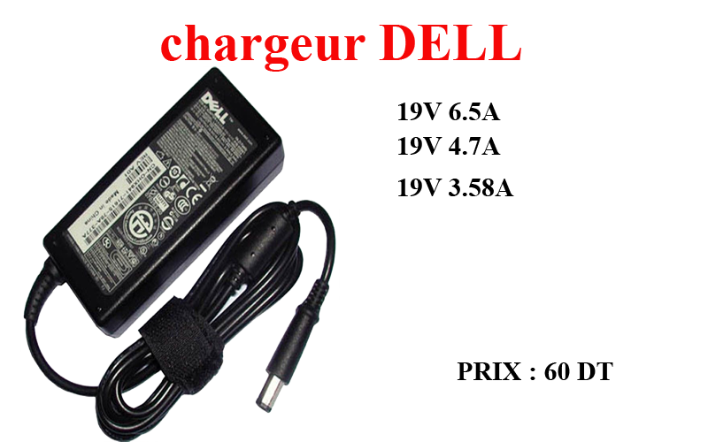chargeur-dell